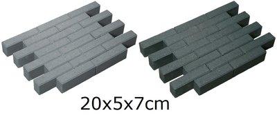 20x5x7cm waalformaat klinkers zwart of grijs