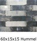 15x15x60cm stapelblok wallblock zeeuws bont old hummel brokkelrand